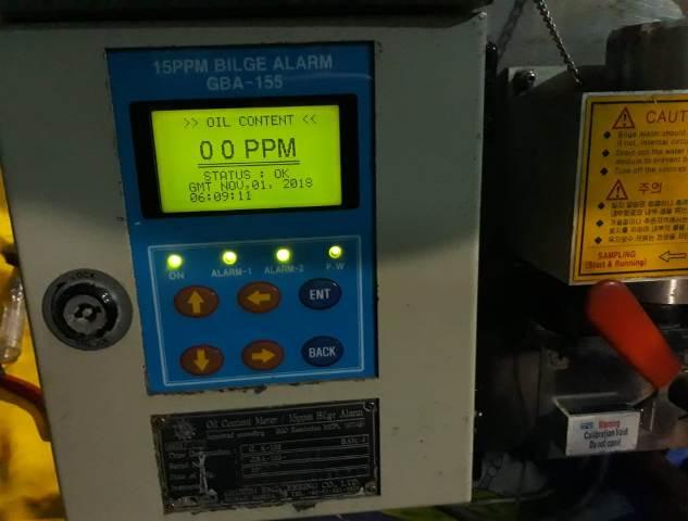15PPM BILGE ALARM GBA-155