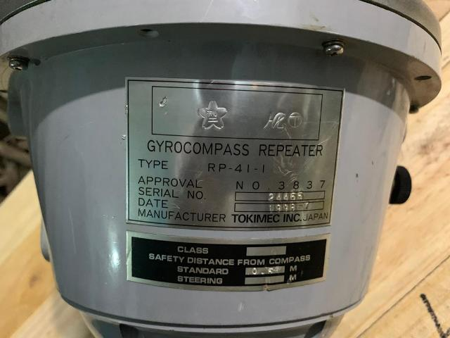 Gyrocompass-Repeater-RP-41-1