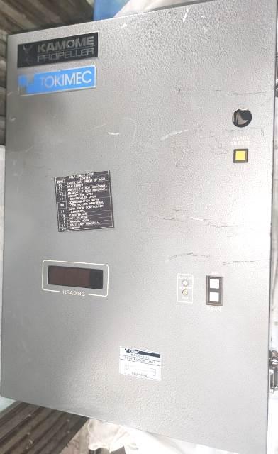 TOKIMEC MACS-100 PROCESSOR UNIT